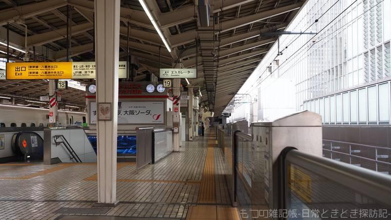 f:id:exceed-yukikaze:20210821174805j:plain