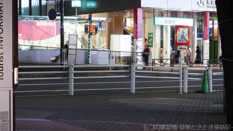 f:id:exceed-yukikaze:20210823204834j:plain
