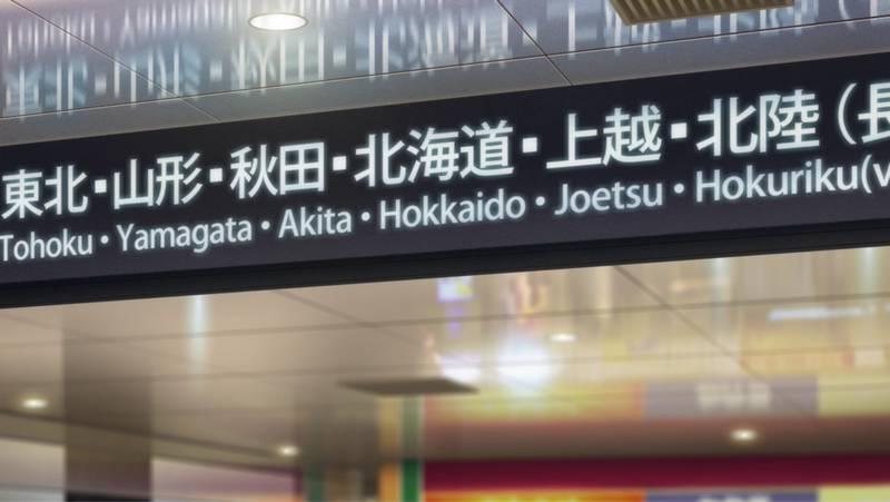 f:id:exceed-yukikaze:20210828082757j:plain