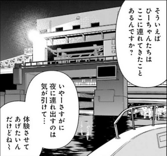 f:id:exceed-yukikaze:20210829144303p:plain