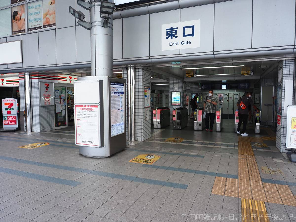 f:id:exceed-yukikaze:20210829203028j:plain