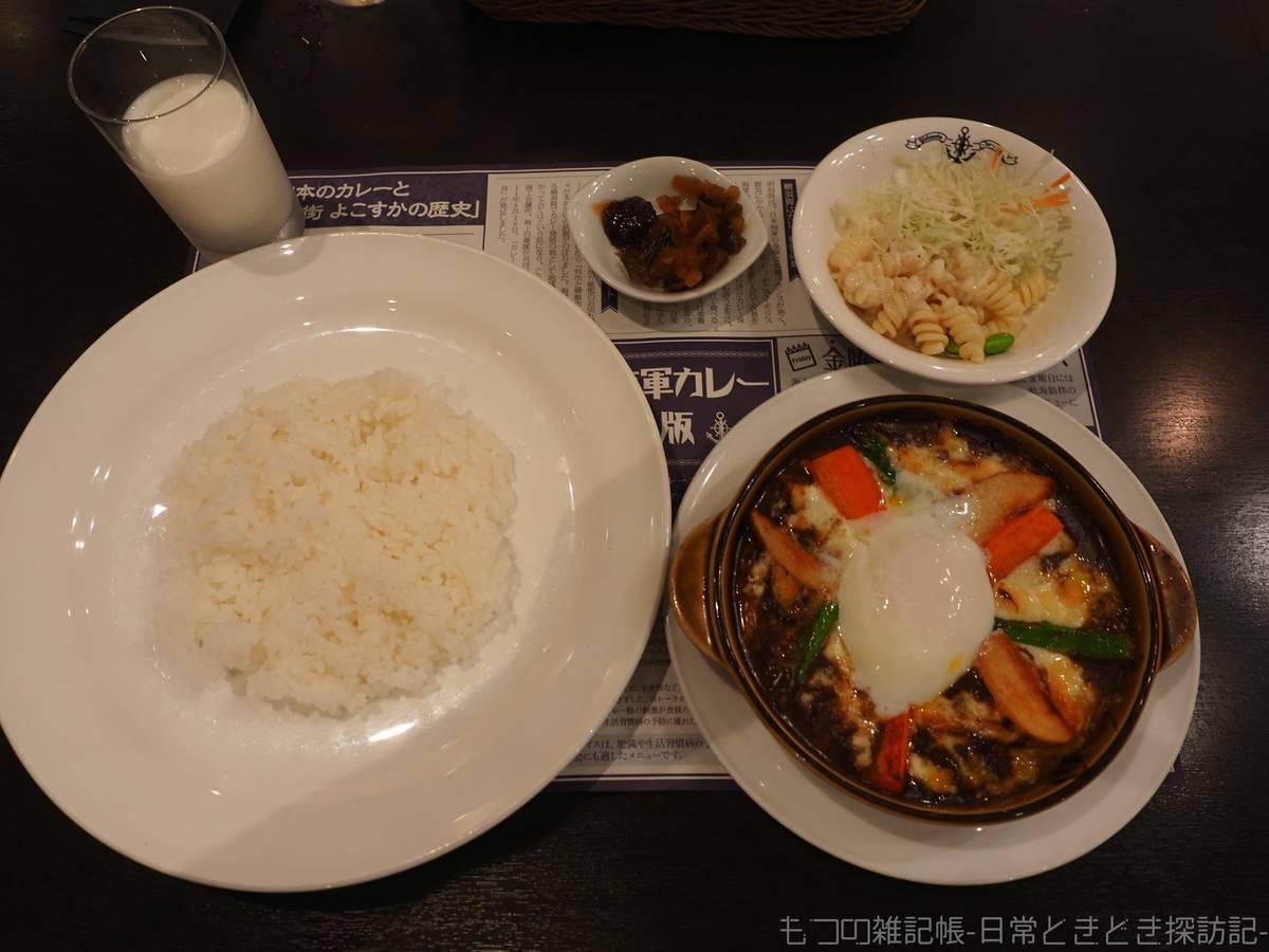 f:id:exceed-yukikaze:20210829203128j:plain