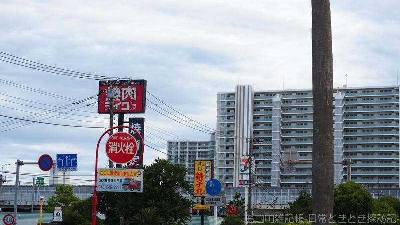 f:id:exceed-yukikaze:20210903035640j:plain