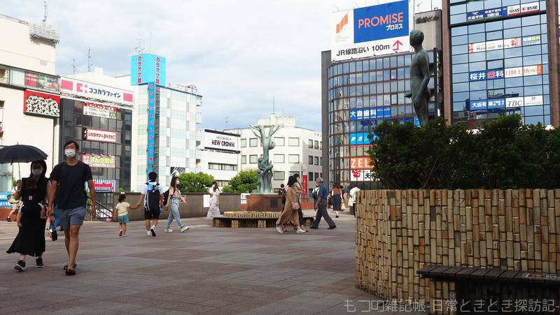 f:id:exceed-yukikaze:20210903040927j:plain