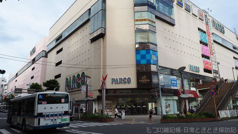 f:id:exceed-yukikaze:20210903041057j:plain