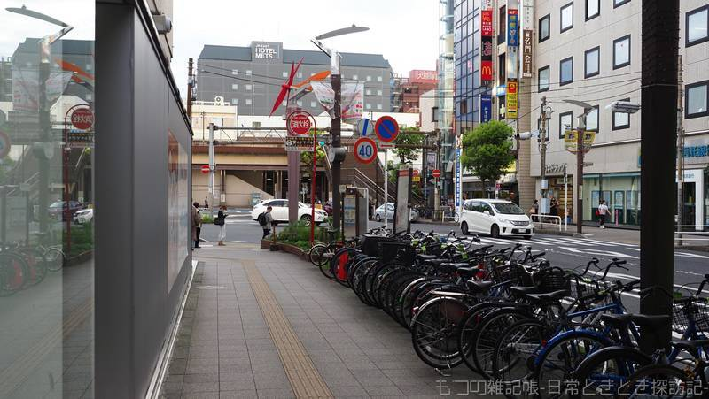f:id:exceed-yukikaze:20210903041115j:plain