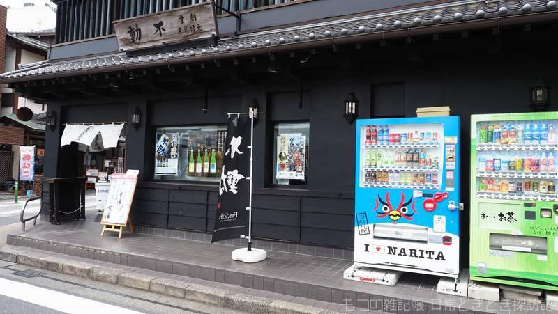f:id:exceed-yukikaze:20210904051416j:plain