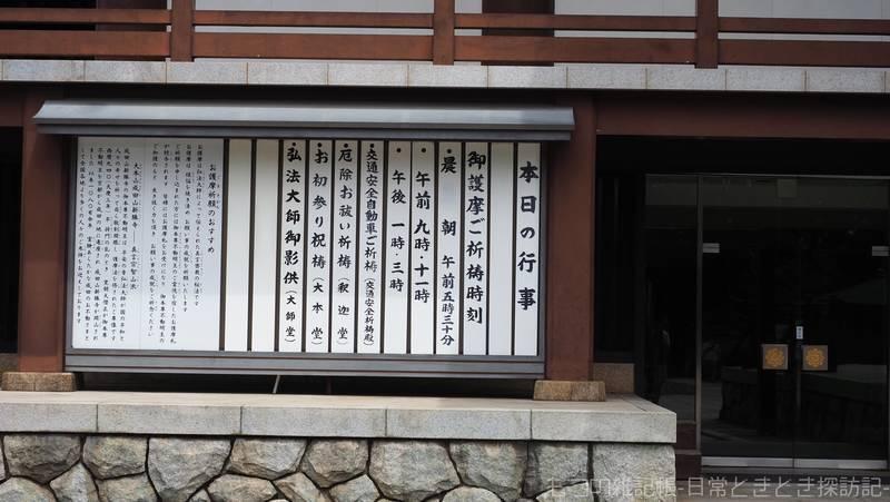 f:id:exceed-yukikaze:20210904051556j:plain