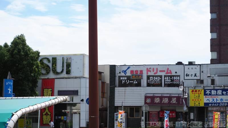 f:id:exceed-yukikaze:20210904052001j:plain