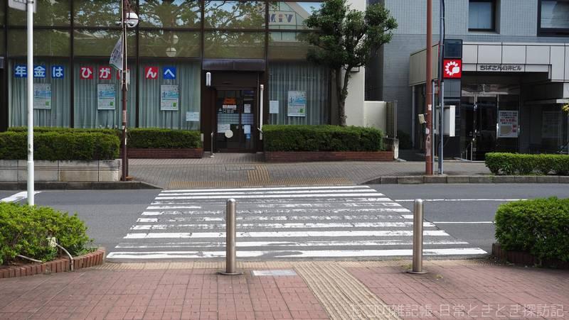 f:id:exceed-yukikaze:20210904052341j:plain