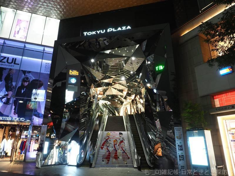 f:id:exceed-yukikaze:20210904103453j:plain