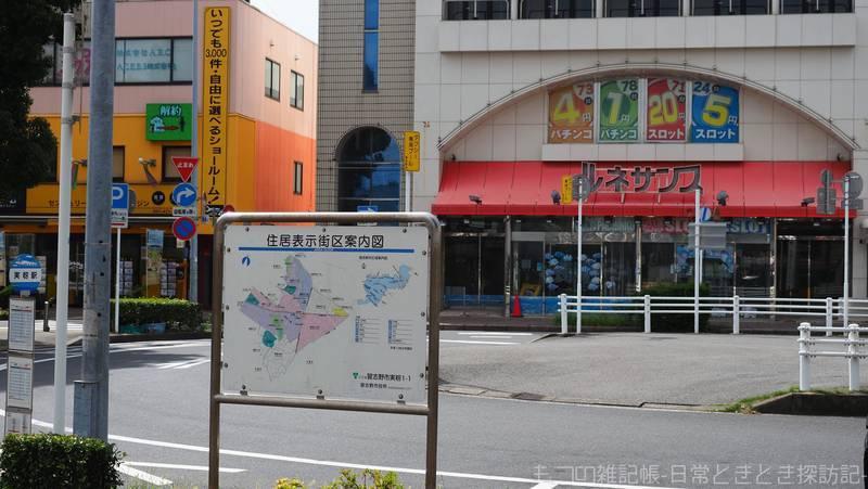 f:id:exceed-yukikaze:20210905044844j:plain