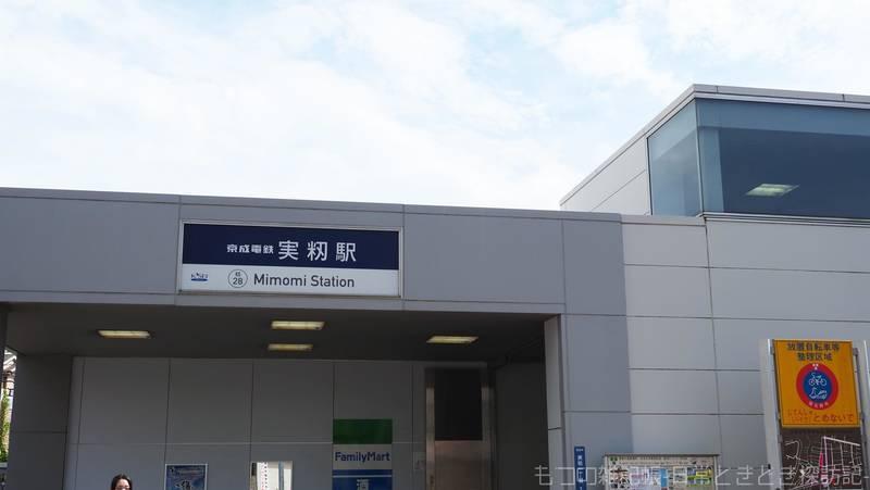 f:id:exceed-yukikaze:20210905045121j:plain