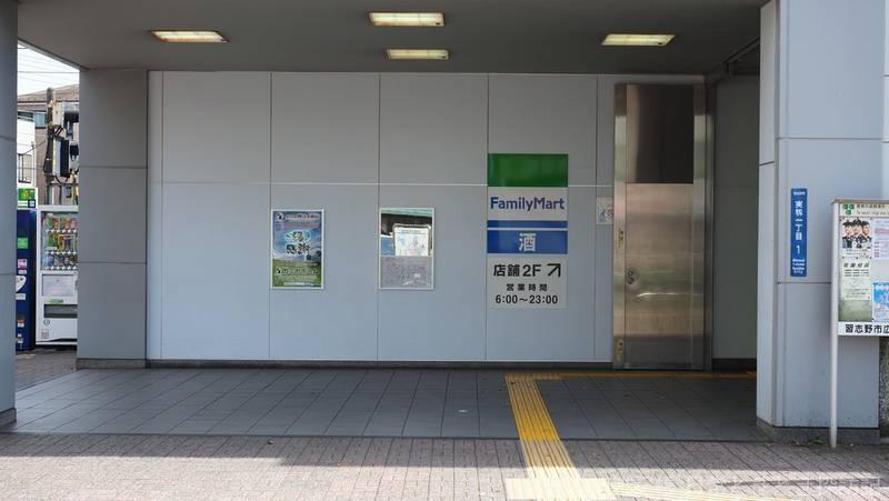 f:id:exceed-yukikaze:20210905045125j:plain
