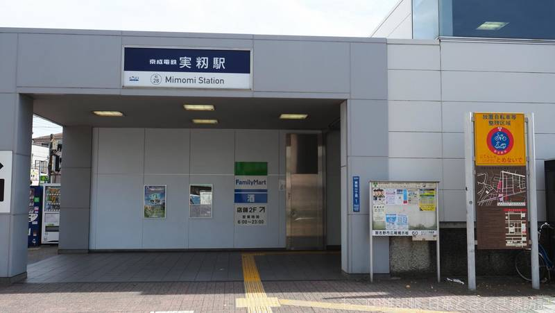 f:id:exceed-yukikaze:20210905045131j:plain