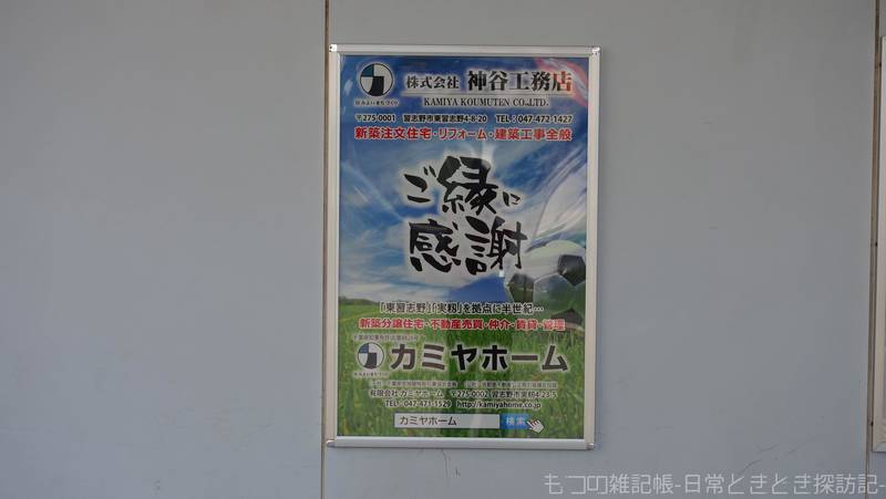 f:id:exceed-yukikaze:20210905045135j:plain