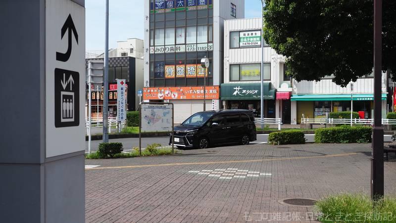 f:id:exceed-yukikaze:20210905045208j:plain