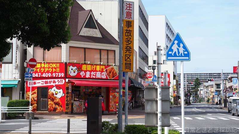 f:id:exceed-yukikaze:20210905045218j:plain