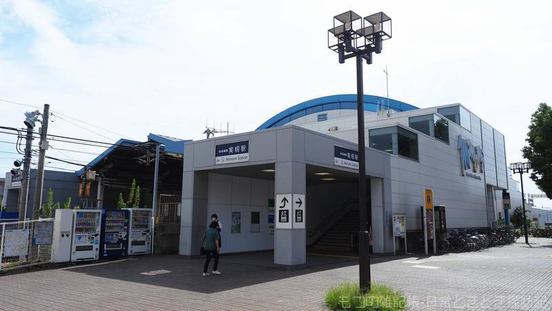 f:id:exceed-yukikaze:20210905045427j:plain