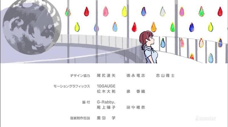 f:id:exceed-yukikaze:20210906172811j:plain