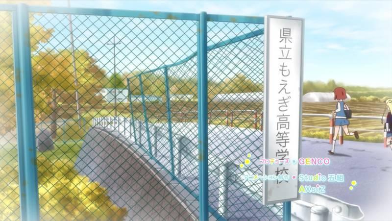 f:id:exceed-yukikaze:20210907125850j:plain
