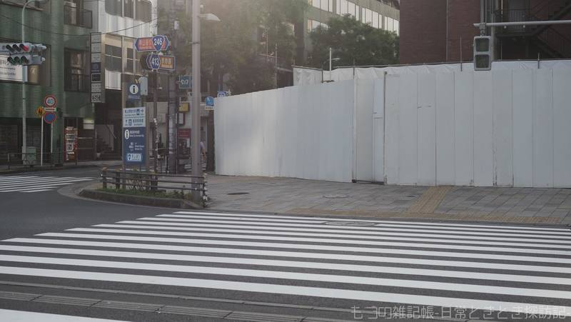 f:id:exceed-yukikaze:20210916215955j:plain