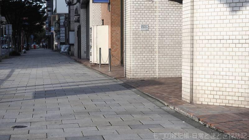 f:id:exceed-yukikaze:20210916220144j:plain