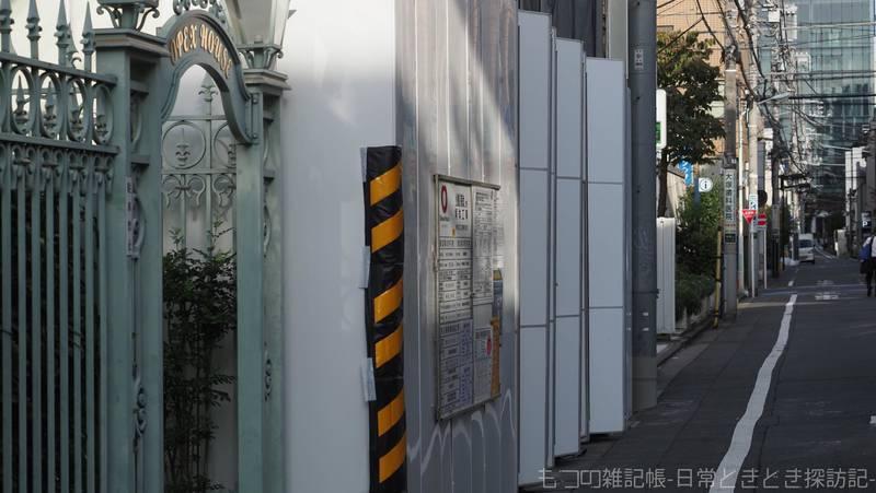 f:id:exceed-yukikaze:20210916220306j:plain