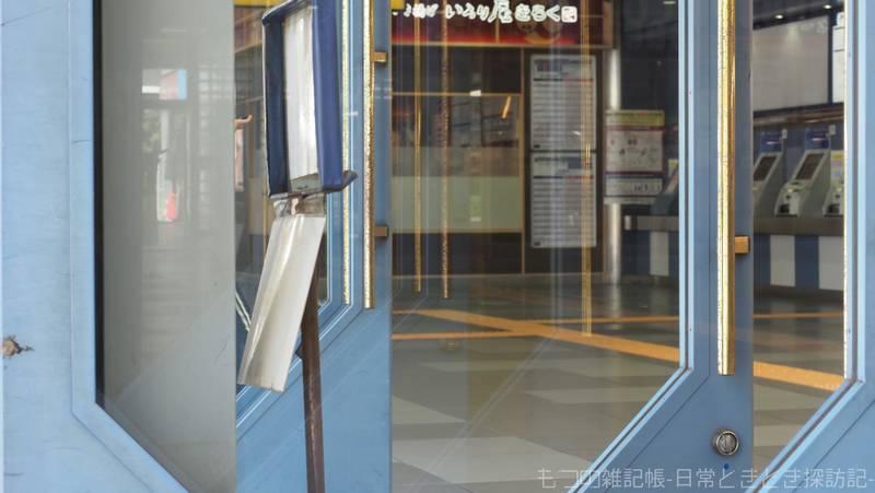 f:id:exceed-yukikaze:20210919151949j:plain