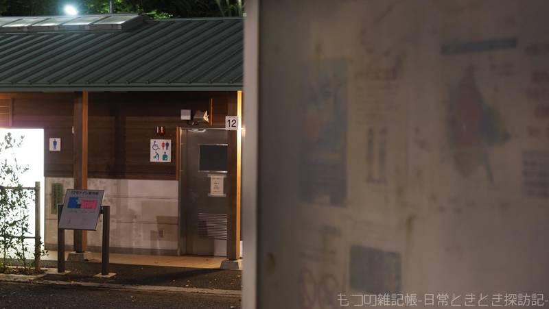 f:id:exceed-yukikaze:20210919212857j:plain
