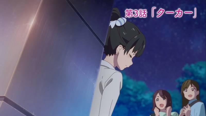f:id:exceed-yukikaze:20210919212925j:plain
