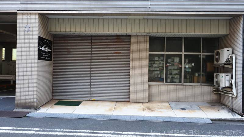 f:id:exceed-yukikaze:20210923105650j:plain