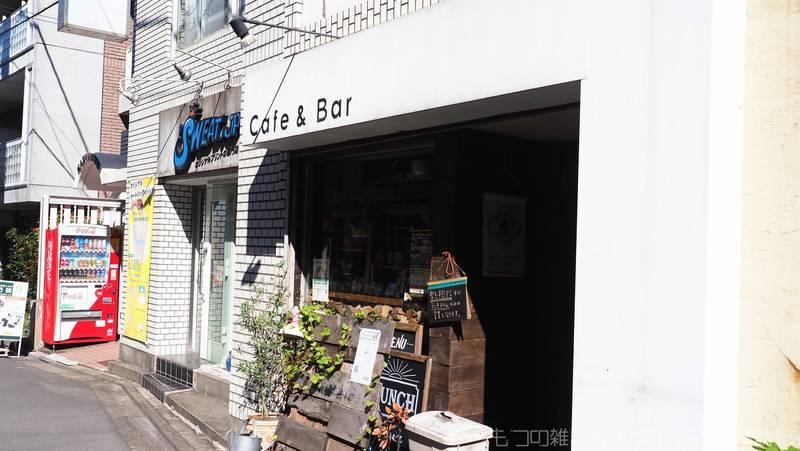 f:id:exceed-yukikaze:20210923105708j:plain