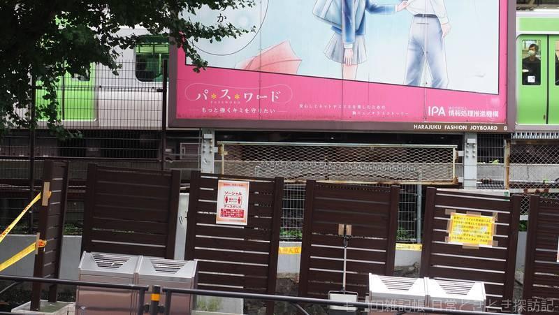 f:id:exceed-yukikaze:20210927084039j:plain