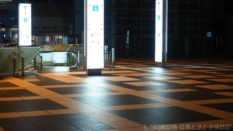 f:id:exceed-yukikaze:20211002083450j:plain