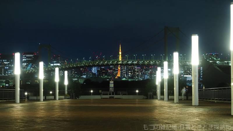 f:id:exceed-yukikaze:20211002083732j:plain