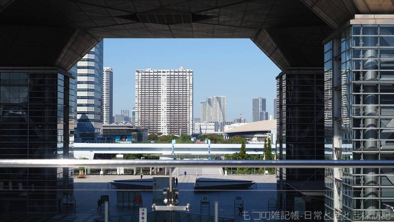 f:id:exceed-yukikaze:20211002220542j:plain