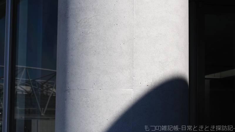 f:id:exceed-yukikaze:20211002220622j:plain