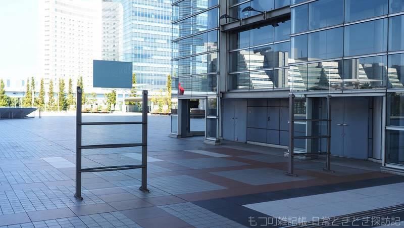 f:id:exceed-yukikaze:20211003072315j:plain
