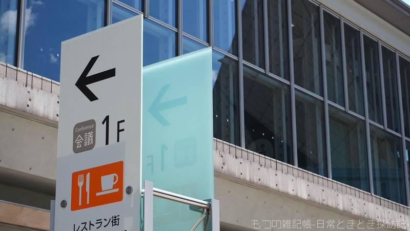 f:id:exceed-yukikaze:20211003172217j:plain