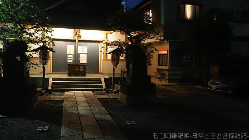 f:id:exceed-yukikaze:20211003220731j:plain