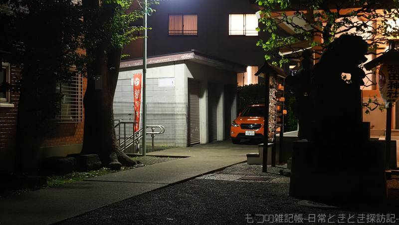 f:id:exceed-yukikaze:20211003220833j:plain