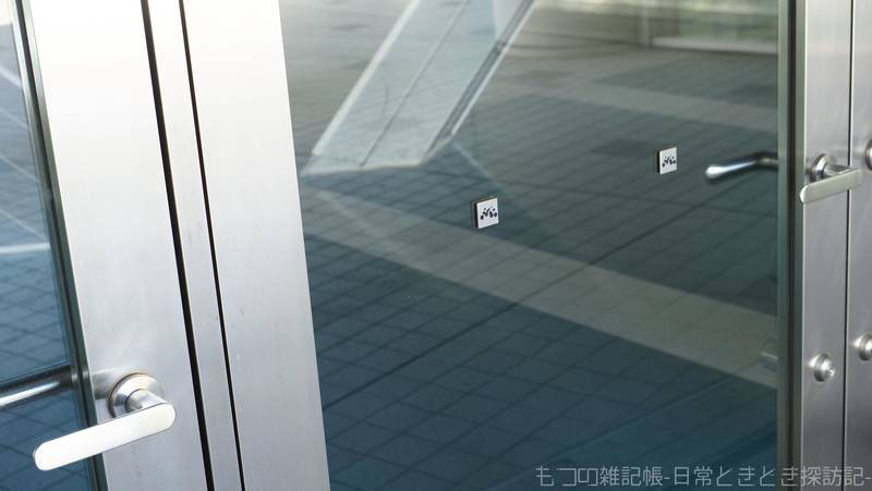 f:id:exceed-yukikaze:20211006212121j:plain