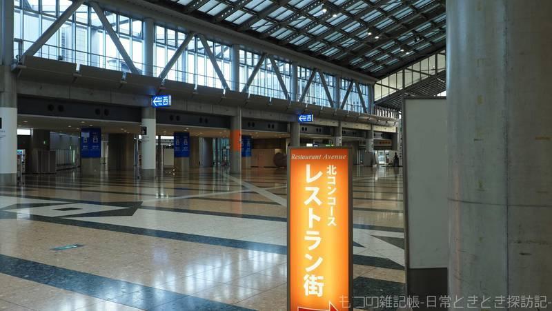f:id:exceed-yukikaze:20211009195748j:plain