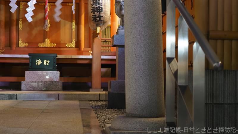 f:id:exceed-yukikaze:20211010215155j:plain