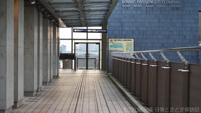 f:id:exceed-yukikaze:20211011212200j:plain