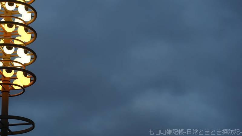 f:id:exceed-yukikaze:20211011212611j:plain