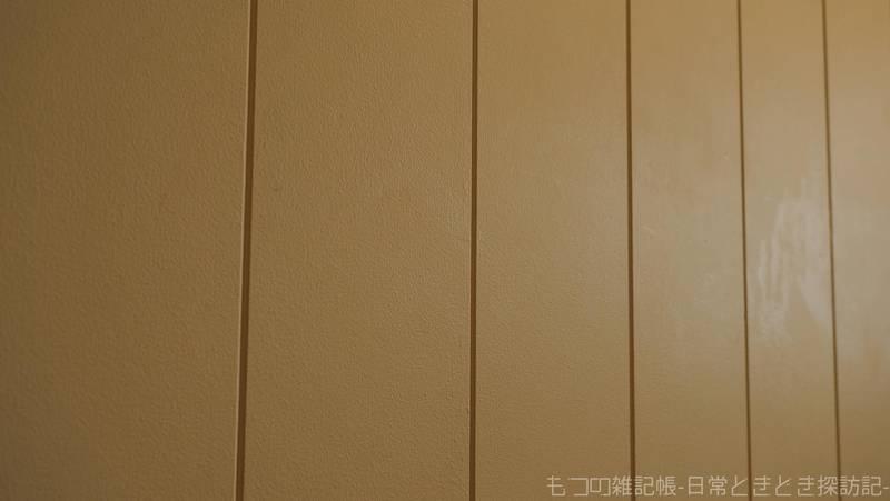 f:id:exceed-yukikaze:20211011213919j:plain