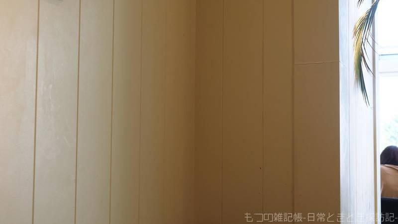 f:id:exceed-yukikaze:20211011214041j:plain