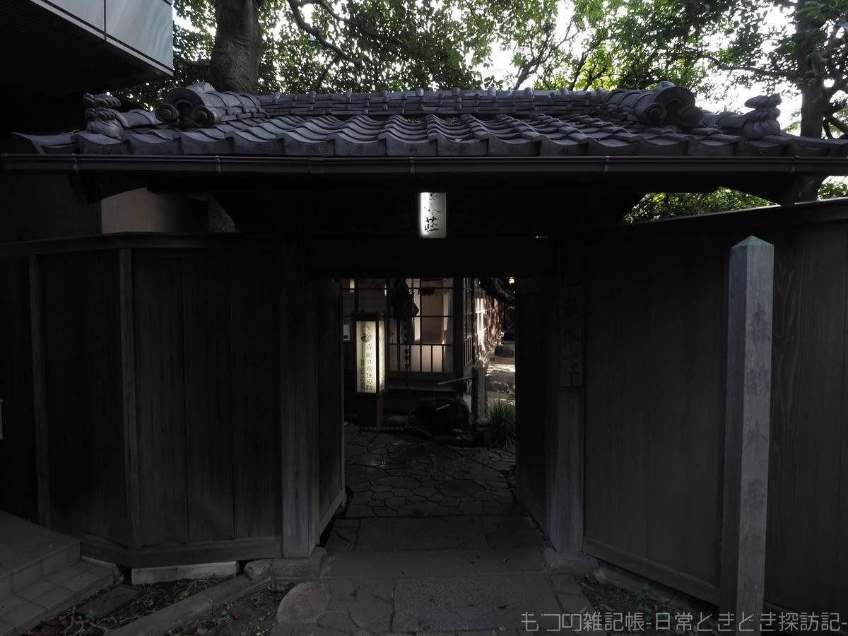 f:id:exceed-yukikaze:20211014212332j:plain